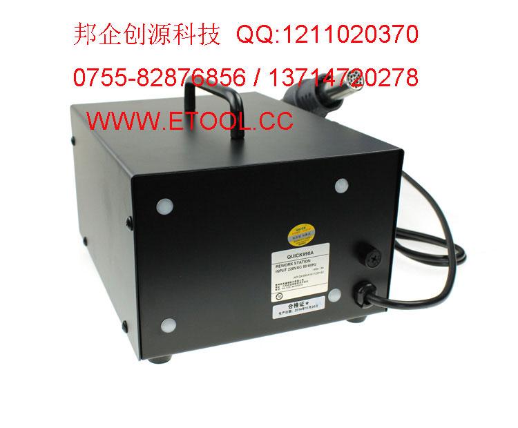 产品名称:快克(quick)990a 维修 返修 热风拆焊台 热风枪 热风拔焊台